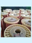 SWG22-48 electric motor winding  enameled copper  wire,2UEW155/180 ,natural color PT4/PT10 ,PT15