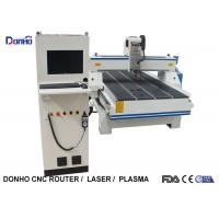China High Accuracy 3 Axis CNC Router Machine With Yaskawa Servo Motor on sale