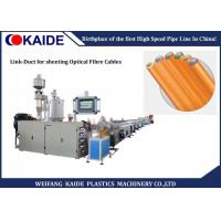 PLB Duct Pipe Extrusion Machine Microduct For Protecting Optical Fibre Cables