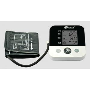 China Upper Arm Portable Blood Pressure Monitor accuracy for Hospital on sale