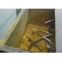 High Capacity Single Shaft Paddle Mixer Ribbon Paddle Agitator For Waste Treatment