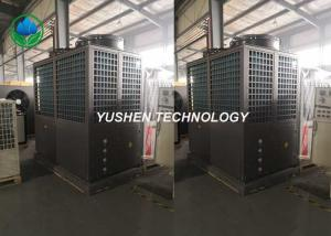 China 15 P Industrial Air Source Heat Pump Floor Heating System Easy Assembling on sale