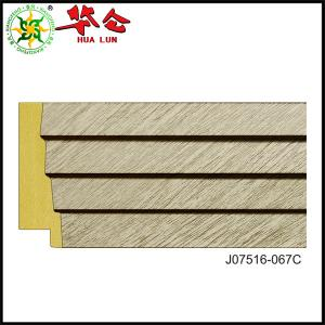 China J07516 series Hualun Guanse Wholesale wood picture frame/picture frame moulding/picture photo frame on sale