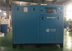 China 22KW Permanent Magnetic Air Compressor , Rotary Screw Type Air Compressor on sale