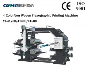 China 1.2m High Speed Flexographic Printing Machine / Flexo Paper Printing Machine on sale