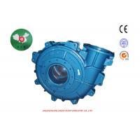 Single Suction Horizontal Centrifugal Slurry Pump High Pressure Electric Power