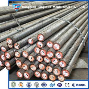 China Plastic Mold Steel P20 supply on sale