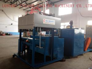 China Reciprocating Type Pulp Molding Machine Paper Egg Tray Machinery FC-ZMW-2 on sale