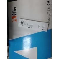 Malaria P.f. / P.v. Rapid Test Cassette , Rapid Diagnosis Test