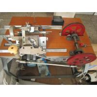 MX3518 Finger Joint Machine