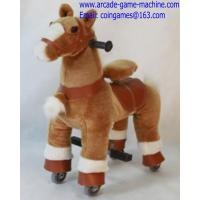 China Amusement Park Mechanical Children Animal Horse Kiddie Rides Toy on sale