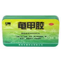 Customized Square Tin Container , Healthcare Packaging Products ,2  Pieces Of Tin Metal Box ,Can