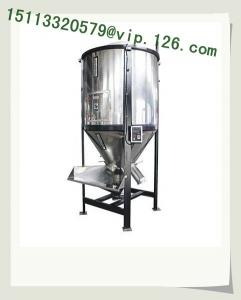 China high quality dry powder mixer machine/supplier ofvertical drying powder blender For Africa on sale