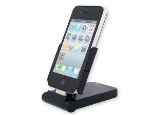 China Steady and hardness kickstand back up iphone 4 extended battery case for iphone 4- IP20F on sale