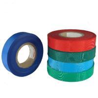 China Non-woven heat melt seam sealing tape on sale
