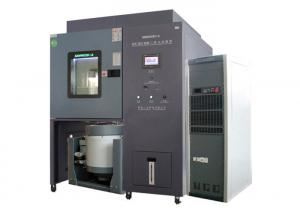 China Agree Comprehensive Humidity Test Chamber Compact Design Independent Console on sale
