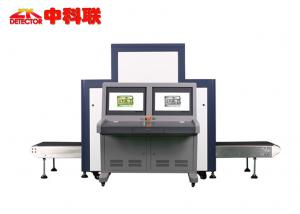 China 1024*1280 Pixel X Ray Luggage Checking Machine for Airport Security on sale