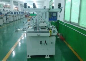 China Máquina cortando automática da tela não tecida para o protetor da etiqueta e da tela on sale
