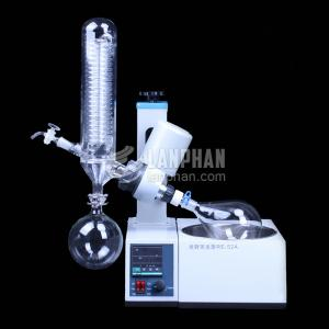 China 2018 new modern hot sale High quality RE-52A Rotary Evaporator 1L for high vacuum distillation on sale