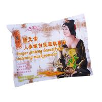 Vinegar Ginseng Soft Mask Powder for Pore Cleaner Acne Removing