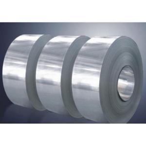 China H26 気性の建築アルミニウムは灰色色を塗りました I.D 405/505 の mm に巻きます on sale