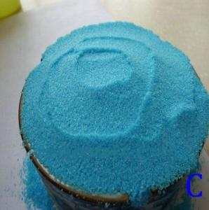 China Best feed additives Copper Sulphate Pentahydrate supplier on sale