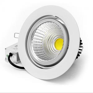 China High lumens custom AR111 cob colour changing led down light , led down lamp , 1800 - 1850lm on sale