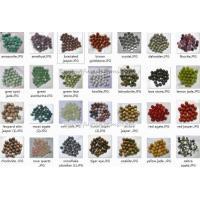 round beads -semi-precious stone