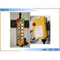 Custom F24-10S Crane Wireless Remote Control Hamming Code Time Saving