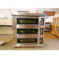 China 7kw Single Deck Electric Pizza Oven Energy Saving One Tray Size 400x600mm on sale