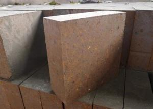 China Silica Mullite Brick For Sale For Rotary Kiln, Refractory Brick Manufacturer on sale