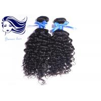 China Natural Black Malaysian Virgin Remy Human Hair Curly Weave Hair on sale