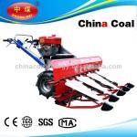 segadora del arroz 4G120A