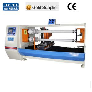 China double shaft gummed tape roll to roll cutting machine / making machine on sale