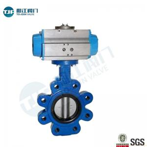 China Lug Type Ductile Iron Wafer Butterfly Valve  with Penumactic Actuator for Water Treatment on sale