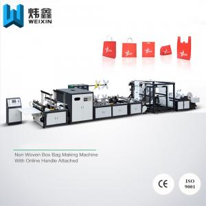 China 5 - in - 1 Automatic Non Woven Bag Making Machine / Auto Non Woven Fabric Machinery on sale