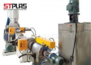 China Single screw extruder plastic granulating machine for PP PE material on sale