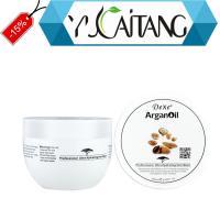Dexe argan oil hair hydrating mask high profit margin products