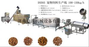 China china dry pet food processing line on sale
