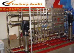China Double Stages Reverse Osmosis Water Treatment System Ro Membrane Shell on sale