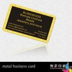 Polishing / Electroplating Custom Metal Business Cards Matte Or Glossy