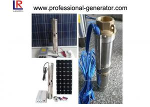 China Stainless Steel Heavy Duty Solar Agricultural Water Pump 3HP Solar Submersible on sale