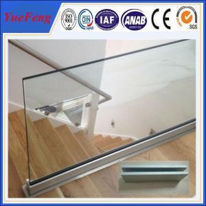 Quality 6063 T5 u profile for glass railing / OEM aluminium c profile / aluminium extrusion profil for sale