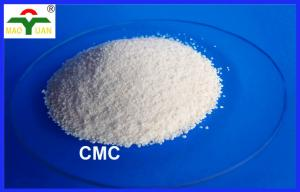 China CSA 9004-32-4 Oil Drilling CMC Fluid Additive Sodium Carboxymethyl Cellulose on sale