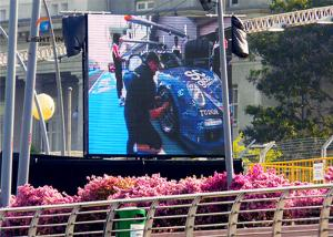 Quality LED Advertising Display Outdoor P3.91 Full Color Rental Led Display Screen for sale