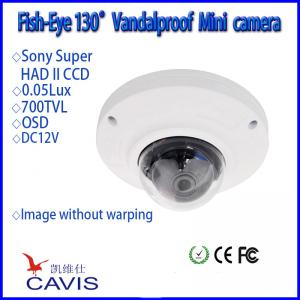 China 130 Degree HB-S130S analog dome camera home security analog fisheye security camera on sale