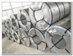 China Price Hot Dipped Galvanised Galvanized Steel Coil for Construction Application Roofing Sheet wholesale