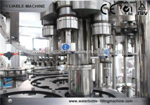 China Beer Electric Glass Bottle Filling Machine 3 In 1 Rinsing Filling Capping Machine on sale