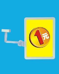 China Supermarket Sign Holder Display (POP-C415) on sale