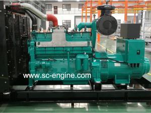 China Cummins KTA19 300KW Gas Engine on sale